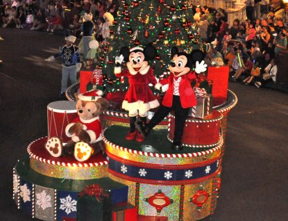 Merry Christmas from Mickey and Minnie.....and Duffy